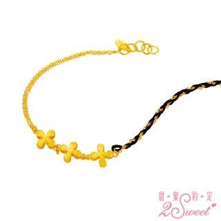 【2sweet 甜蜜約定】純金金飾+巴西臘線手鍊-約重1.01錢(西洋情人節)