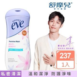 【Summer's Eve 舒摩兒】賦活美學浴潔露-全肌防護(237ml)