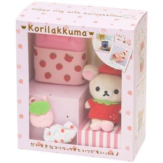 【San-X】拉拉熊歡樂時光系列公仔吊飾禮盒組。(懶妹)