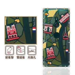 【反骨創意】SONY 全系列 彩繪防摔手機殼-世界旅途-巴黎左岸(XZ4/XZ3/XZ2/XZP/10Plus)