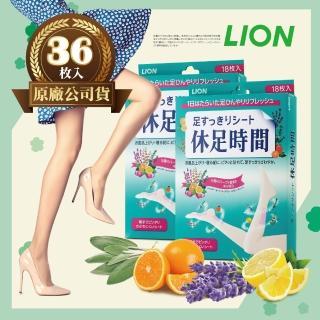 【日本獅王LION】休足時間足部清涼舒緩貼片18枚(2盒-台灣公司貨)