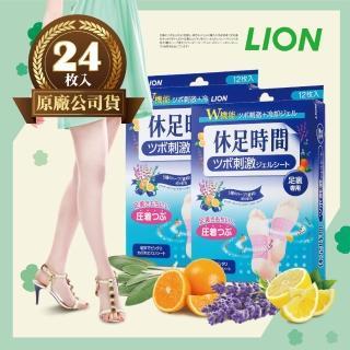 【日本 獅王LION】休足時間腳底凸點按摩貼片12枚(2盒-台灣公司貨)