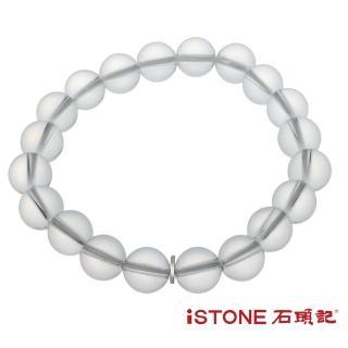 【石頭記】白水晶手鍊(品牌經典-10mm)