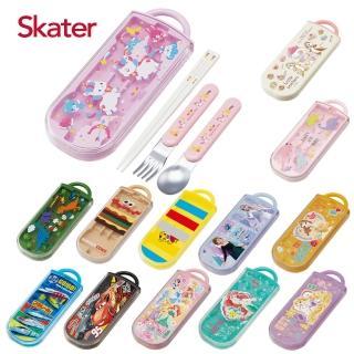 【Skater】三件式餐具組(多款可選)/