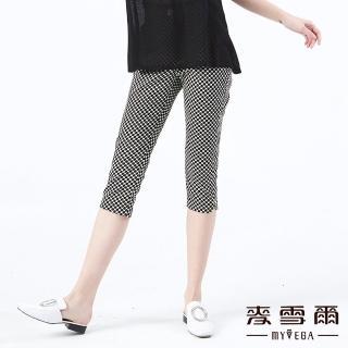 【MYVEGA 麥雪爾】棉質俏麗波卡圓點七分褲