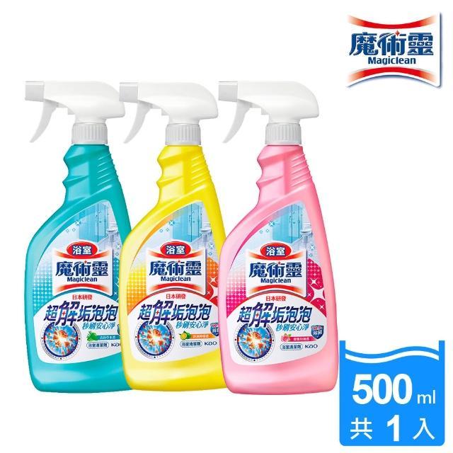 【魔術靈】浴室清潔劑噴槍瓶_500ml(舒適檸檬/優雅玫瑰/清新草本)/