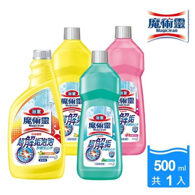 【魔術靈】浴室清潔劑更替瓶/經濟瓶_500ml(舒適檸檬/優雅玫瑰/清新草本/清新綠茶)/