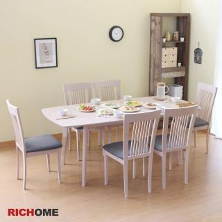 【RICHOME】安娜150CM可延伸194CM實木餐桌椅組-1桌6椅(3色)