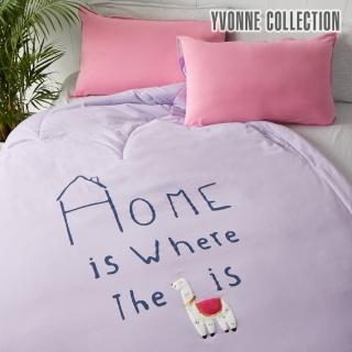 【Yvonne Collection】羊駝小四季被(淺紫)