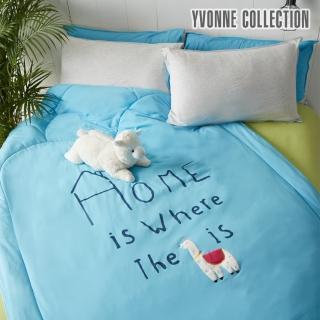 【Yvonne Collection】羊駝小四季被(藍)