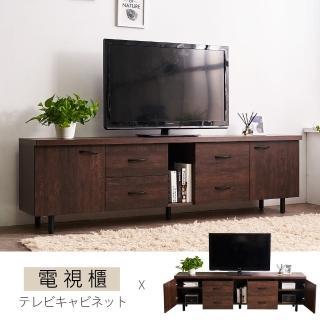 【時尚屋】路恩西7尺電視櫃5Z9-A707(免運費 免組裝 電視櫃)