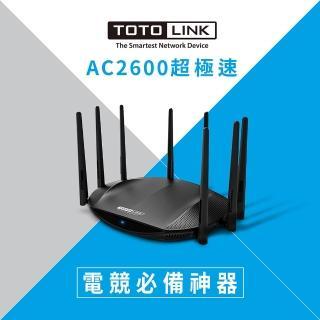 【TOTOLINK】A7000R AC2600旗艦級雙頻Gigabit無線路由器(雙核高效能處理器)