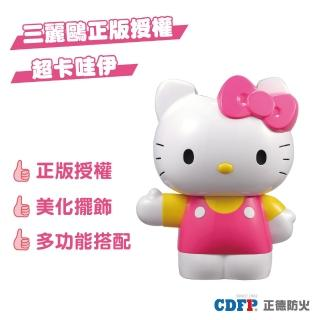【正德防火】Hello Kitty 滅火器台座(不含滅火器)