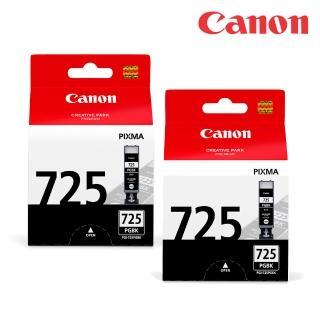 【Canon】PGI-725BK 原廠黑色墨水匣(2黑)