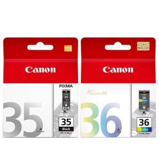 【Canon墨水1黑1彩】PGI-35+CLI-36 原廠墨水組