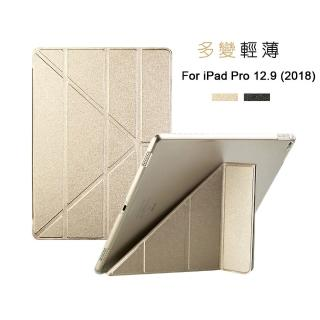 【Didoshop】iPad Pro  2018 12.9吋 蠶絲紋平板皮套(PA182)