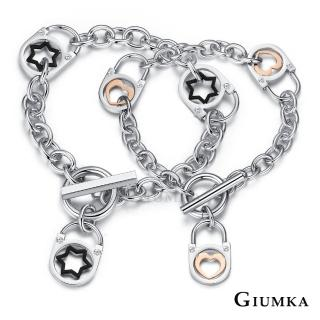 【GIUMKA】情侶手鍊 心星相映 鎖頭T字扣手鍊 白鋼 男女情侶對手鍊 單個價格 MH05001(黑色/玫金)