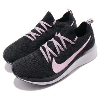 【NIKE 耐吉】慢跑鞋 Zoom Fly Flyknit 運動 女鞋 氣墊 避震 路跑 馬拉松 健身 球鞋 黑 粉(AR4562-001)
