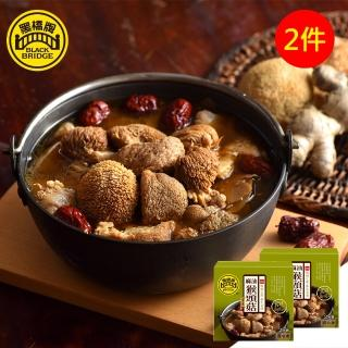 【黑橋牌】熱銷年菜鍋物 麻油猴頭菇2件免運組 蛋素(2017蘋果日報年菜評比素食組冠軍)