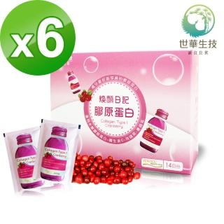 【世華生技】煥顏日記-膠原蛋白(6盒組)