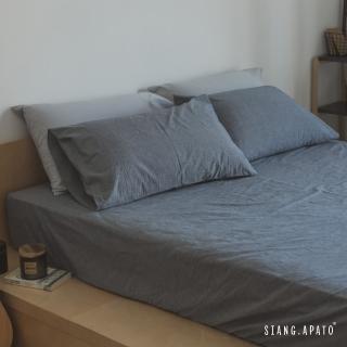 【翔仔居家】加大 / 素面床包枕套組 / 新疆棉Mix&Match / 無印混搭款 / 台灣製(丹寧藍)
