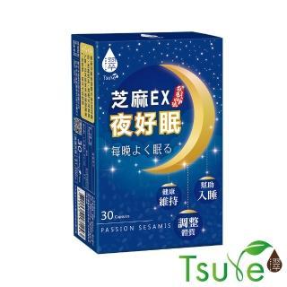 【Tsuie 日濢】芝麻EX夜好眠(幫助入睡)