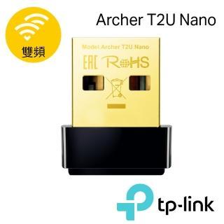 【TP-Link】Archer T2U Nano 650Mbps AC雙頻 wifi網路USB無線網卡(無線網卡)