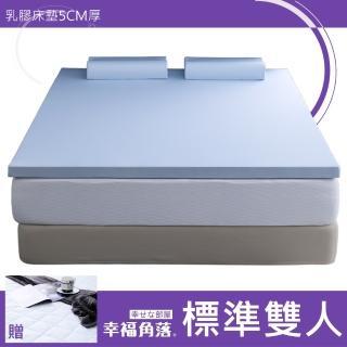 【幸福角落】舒柔尼龍表布5公分厚彈力乳膠床墊(雙人5尺)