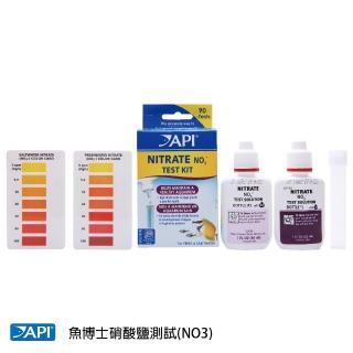 【魚博士】硝酸鹽測試-NO3