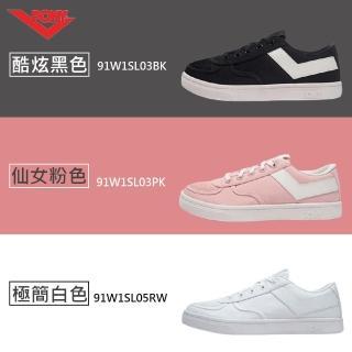 【PONY】小白鞋 Slam Dunk 個性風格滑板鞋款-女-五色
