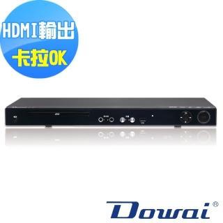 【Dowai 多偉】Divx/USB/卡拉OK/HDMI DVD影音播放機 AV-997