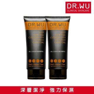 【DR.WU 達爾膚】男士活性碳深層潔顏乳150ML(兩入組)