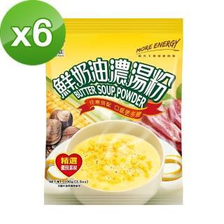 【日正食品】鮮奶油濃湯粉100g*6包