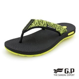 【G.P】男款和風輕量織帶人字拖鞋G9032M-綠色(SIZE:39-44 共三色)