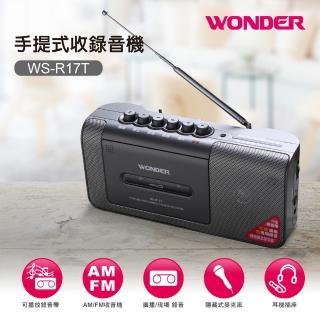 WONDER WS-R17T 手提式收/錄音機
