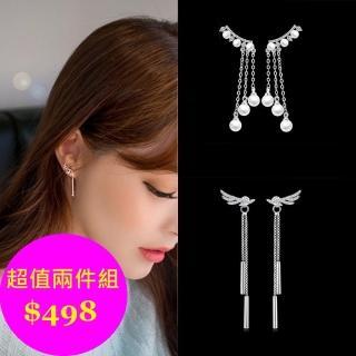 【梨花HaNA】韓系天使花葉珍珠鋯石925銀針耳環(兩件組)