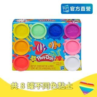 【PLAYDOH 培樂多】補充罐系列(無毒 八色黏土組-熱帶魚款 E5044)