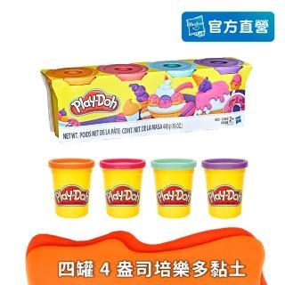 【PLAYDOH 培樂多】補充罐系列(無毒 四色組經典款4 OZ-E款 B5517)