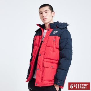 【5th STREET】男中長版配色羽絨長袖外套-暗紅