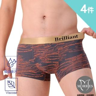 【MORRIES 莫利仕】VISCOSE機能貼身男四角褲.無痕3D.輕彈性R1111(買3送1件組)