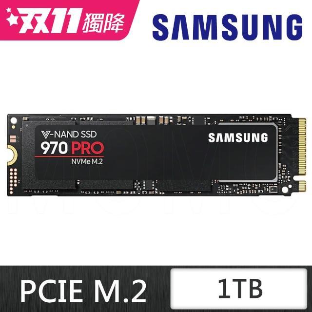 【SAMSUNG 三星】970 PRO 1TB NVMe M.2 2280 PCIe 固態硬碟MZ-V7P1T0BW(平行輸入)