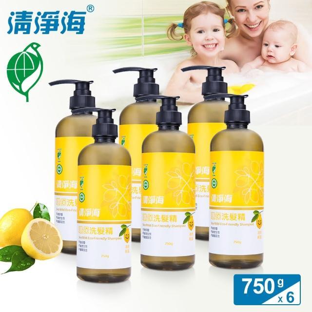 【清淨海】檸檬系列環保洗髮精 750g(超值6入組)