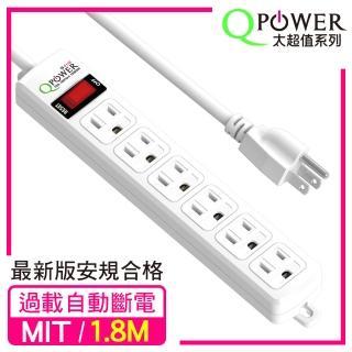 【Qpower 太順電業】太超值系列 TS-316B 3孔1切6座延長線(1.8米)