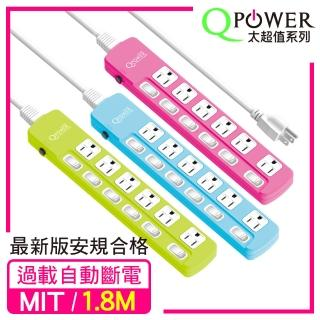 【Qpower 太順電業】太超值系列 TS-366B 3孔6切6座延長線(1.8米)