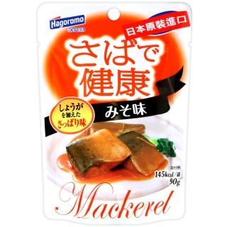 【hagoromo】鯖魚便利包-味噌風味(90g)