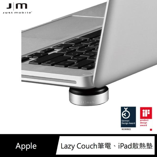 【Just Mobile】Lazy Couch 可攜式筆電/iPad散熱墊(散熱墊)