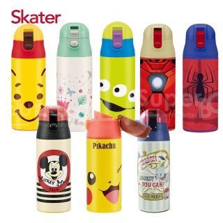 【Skater】直飲