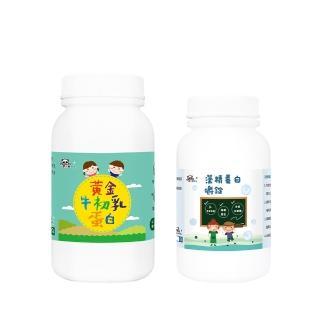 【鑫耀生技】黃金牛初乳蛋白+藻精蛋白嚼錠(1+1組合)
