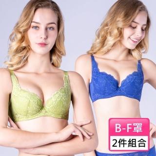 【Swear 思薇爾】春舞花蝶系列B-F罩蕾絲包覆內衣2件組(綠+藍)