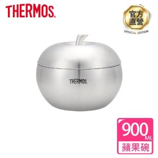 【膳魔師_買1送1】雙層不鏽鋼蘋果餐碗900ml+900ml(Z-SBOWL-SBK)